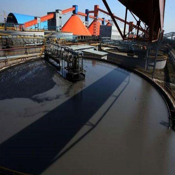 聚丙烯酰胺洗煤厂污水处理效果及方法